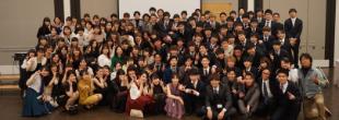29回生同窓会のイメージ